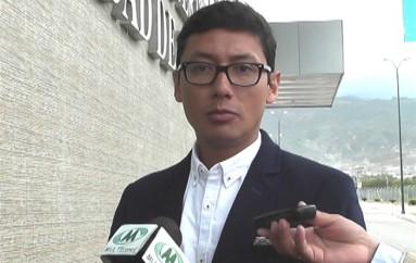 (Video) Zamora Chinchipe a punto de contar con Universidad Estatal según Gobernador
