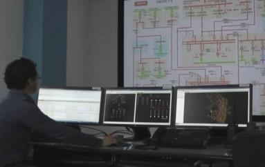 (Video) EERSSA, cuenta con  Sistema de Supervisión y control de energía.