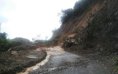 (Video) La provincia de Loja declarada en alerta naranja por la estación invernal.