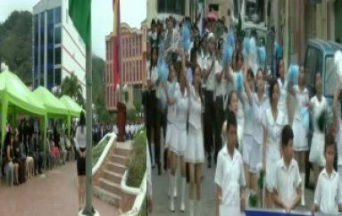 (VIDEO) Momento Cívico y Desfile por los 467 años de Fundación de Zamora.