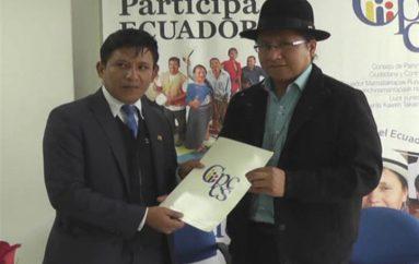 (Video) Firman convenio para fortalecer  la participación ciudadana y el control social en el cantón Saraguro.