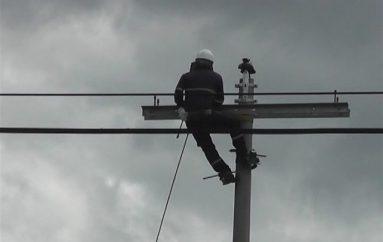 (Video) EERSSA realizará la suspensión del servicio eléctrico en sector predeterminado de Catamayo.