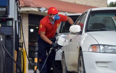 Sube el precio de la gasolina; el galón de extra y ecopaís llega a los $ 2,09